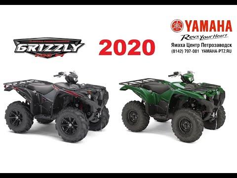 Обзор Yamaha Grizzly 700 EPS SE - обновления 2020 года!