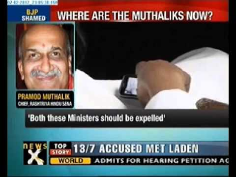Ministers Caught Watching Porn In Karnataka Assembly Newsx
