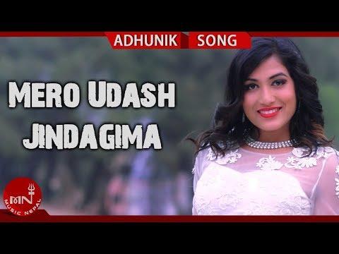 Mero Udash Jindagima - Dev Kumar Magar Ft. Shires & Tasbira | New Nepali Adhunik Song 2075/2018