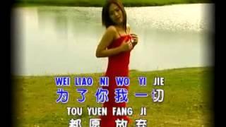 Huang Jia Jia   Wo Wen Tian
