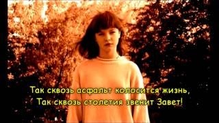 АлисА - Родина (караоке)
