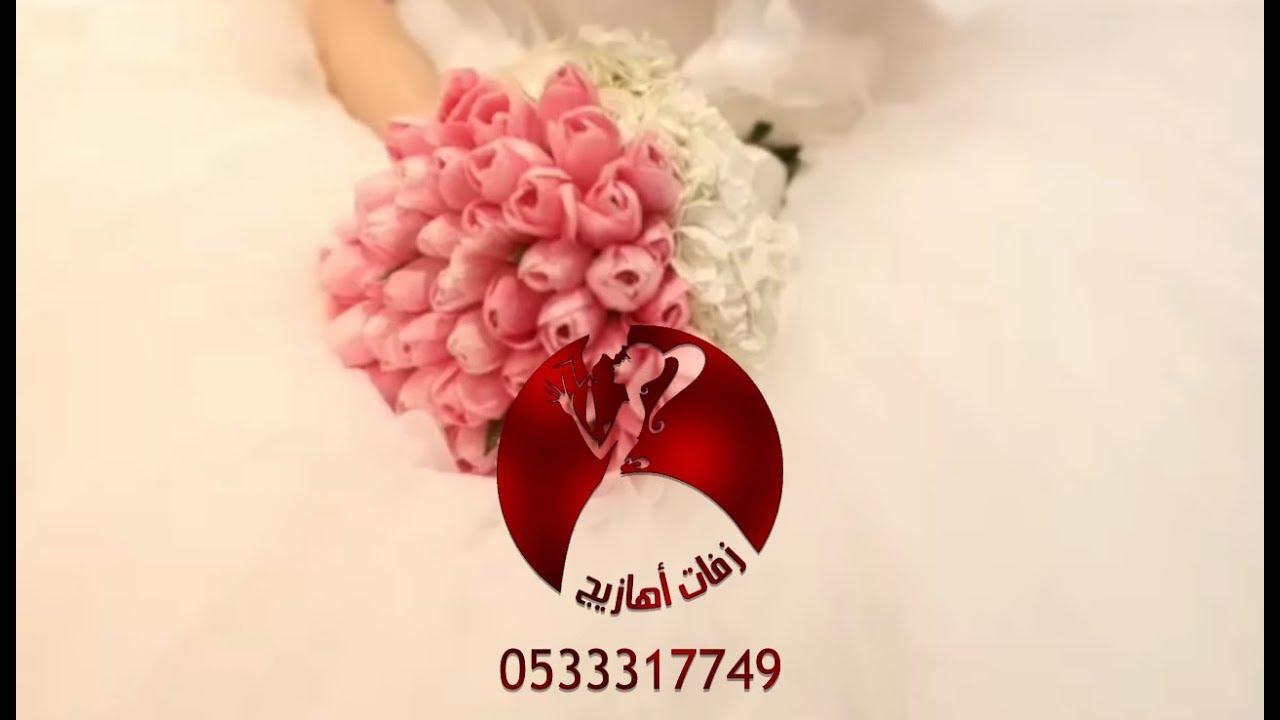 وداعية عروس 2019 ||  يابوي الغالي انت لي ||  وداعيه العروس  وابوا العروسه ||