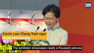 Exhibition on HK and Macao's role in nation's development