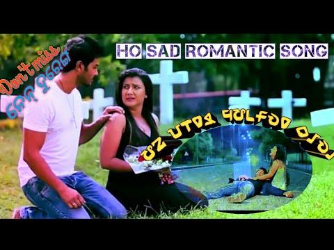 New HD HO MUNDA Video Song... Ho Prem...