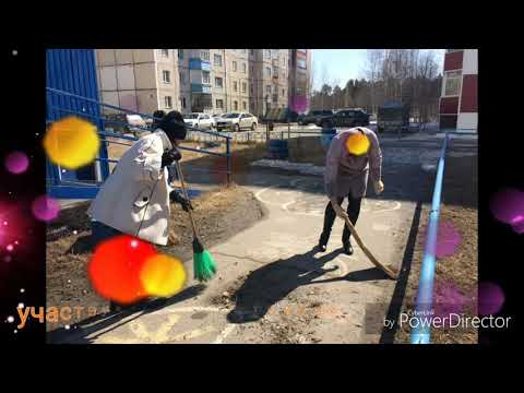ВОЛОНТЁРЫ Сургутского районного центра социальной помощи семье и детям филиала в г.п. Федоровский