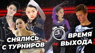 Японцы никуда не едут Во сколько россияне выйдут на лёд Гран При