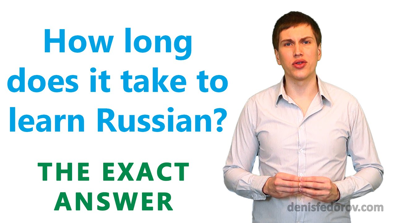 Difficult To Master Russian Pronunciation