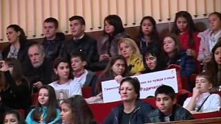 Маргарита Попова на среща с млади възрожденци