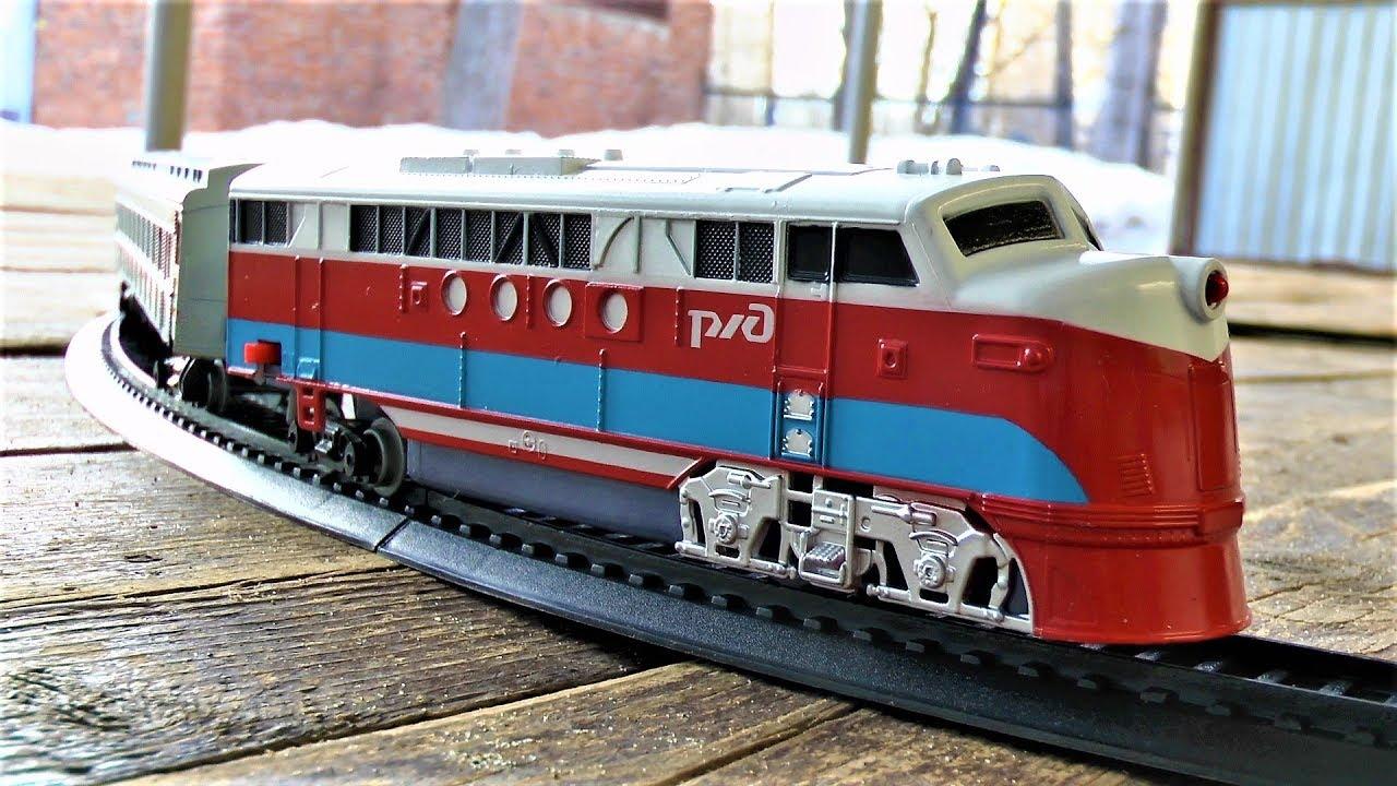 Железная дорога и поезд для детей Игрушки для мальчиков