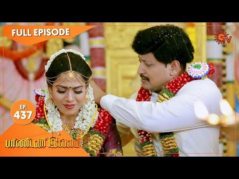 Pandavar Illam - Ep 437   04 May 2021   Sun TV Serial   Tamil Serial