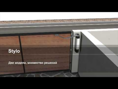 Видео установка автоматики для распашных ворот