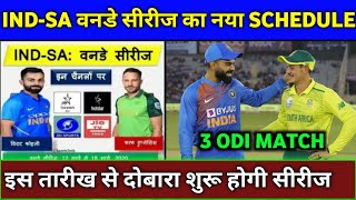 IND vs SA ODI Series 2020 - New Schedule of 3 ODI Matches | South Africa Tours of India 2020