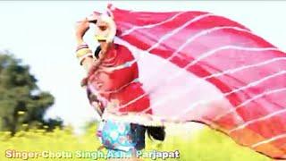 सररर उड़े र सतरंगी थारो लहरियो Satrangi Tharo Lariyo Hard Mix Bess Sound