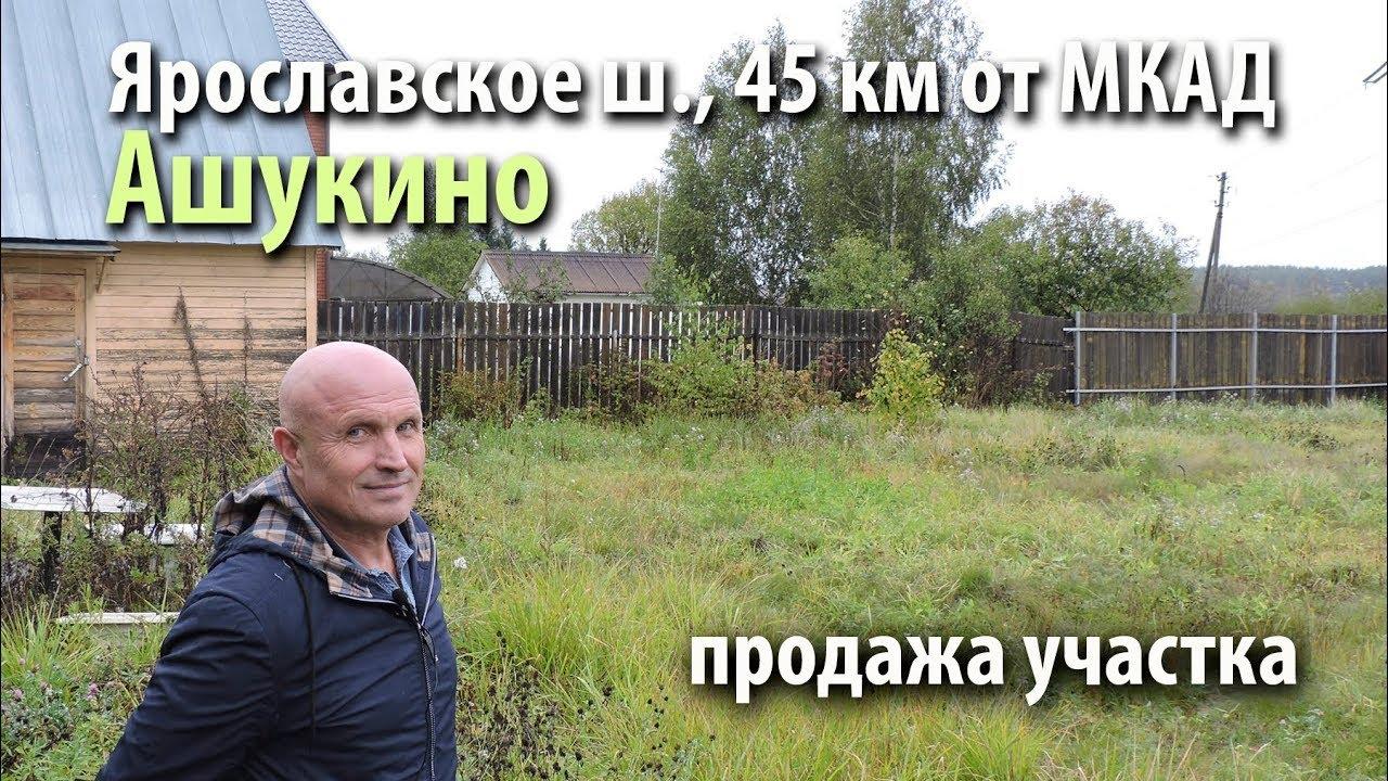 Квартиры в Деденево | Купить квартиру в деденеве| жк пятиречье .