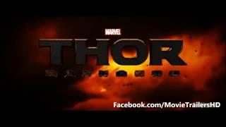 THOR 3| Ragnarok 2017