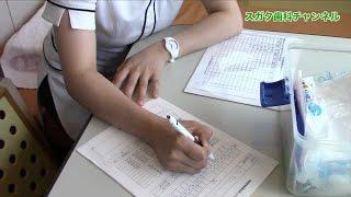 【高松市 歯医者 健康】実況レポート 歯科検診 スガタ歯科チャンネル021(口腔ケアチャンネル)