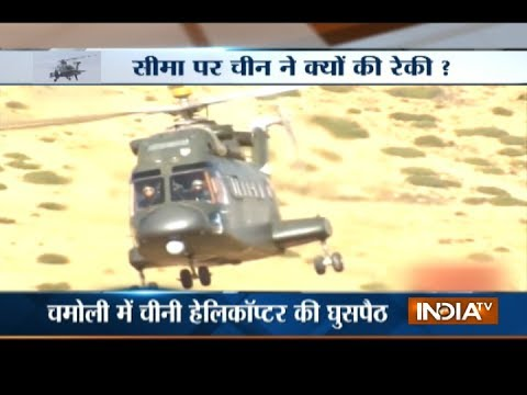 Chinese helicopter enters into Indian territory, probe ordered