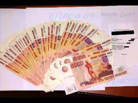 Вклады в Санкт-Петербурге - сравните проценты по вкладам в