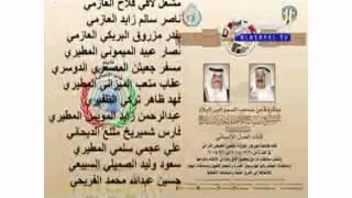 أسماء المشاركين في مزاين الكويت 2014 - 2015 م