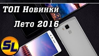umi Super, Vernee Apollo Lite, HT10, Ulefone Future, Blackview R7 обзор топовых новинок