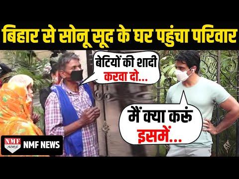 Sonu Sood से अपनी बेटियों की शादी करवाने के लिए इस पिता ने मांगी मदद तो Actor के जवाब ने चौंकाया