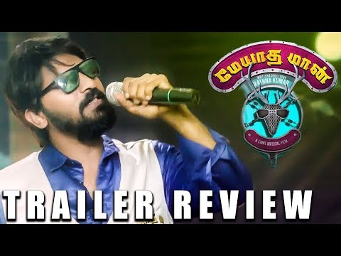Meyaadha Maan  Trailer Review   Vaibhav, Priya   Santhosh Narayanan   Pradeep Kumar TK 504