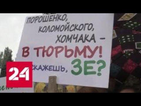 Танками Донбасс не