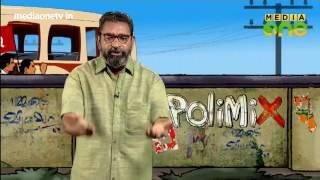 Polimix   Political Satire - LDF will respect the deserved (Epi280 Part3)