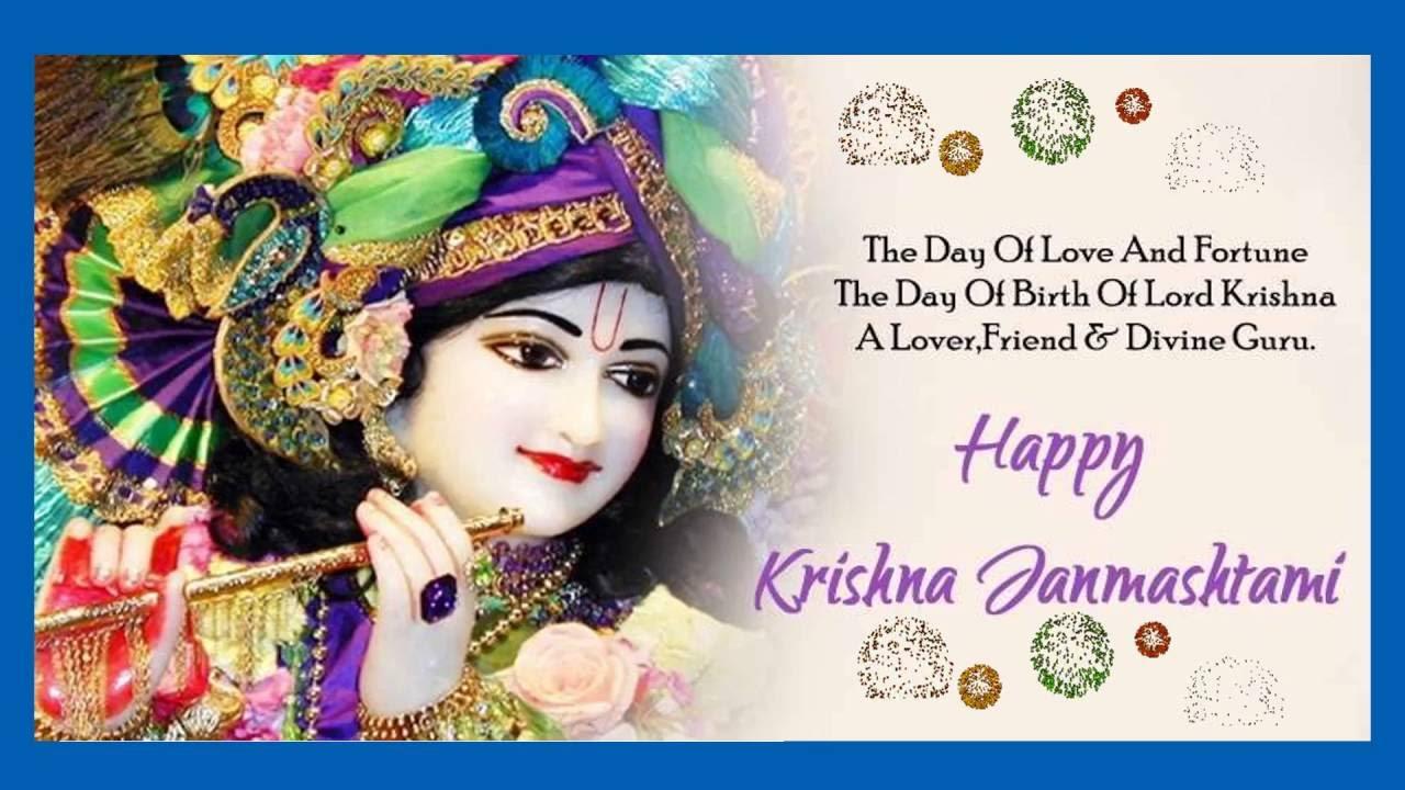 Happy Krishna Janmashtami 2016 Wishes In Hindi Greetings Sms Whatsapp Video