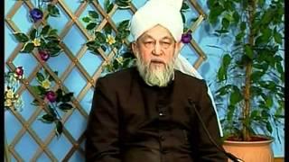 Urdu Tarjamatul Quran Class #49 - Surah Aale-Imraan verses 181-194, Islam Ahmadiyyat