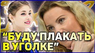 Фигурное катание Алена Косторная уже дала интервью в котором СЪЯЗВИЛА про Академию Плющенко