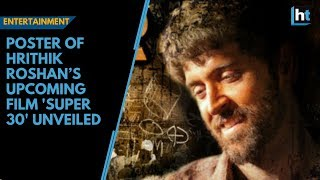 Poster of Hrithik Roshan's upcoming film 'Super 30' unveiled