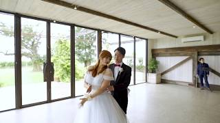 Wedding First Dance with Taylor Swift Lover