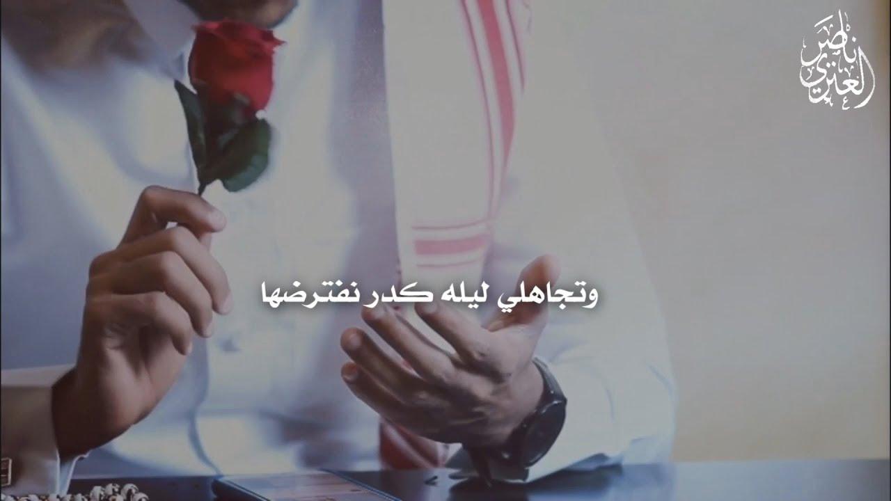 شيلة موعد لقانا اداء ماجد خضير كلمات حميد حمدان الرشيدي Youtube