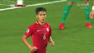 アジアカップ予選 2017年11月14日:  香港代表vsレバノン代表
