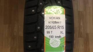 Обзор зимней шины Nokian Nordman 7
