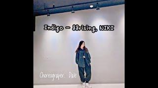 [꾸앙채널] Indigo - 88rising, NIKI | Dale Choreography