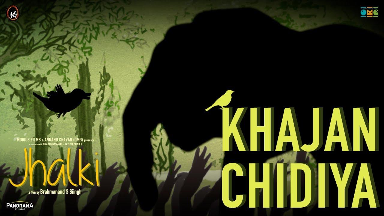 Download Khajan Chidiya | Jhalki | Sunidhi Chauhan | Sandesh Shandilya | Brahmanand Siingh | 14 Nov