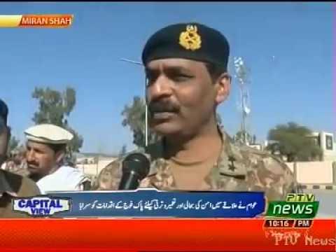 DG ISPR Beeper | PTV News  - 28 Jan 2019 | Pak - Afghan Border