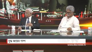 যুদ্ধ জয়ের গল্প    রাজকাহন    Rajkaohon 1    DBC NEWS 23/06/17