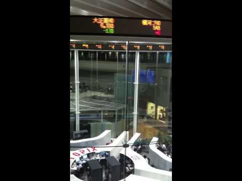 东京证券交易所