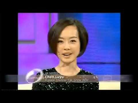 Chen Luyu - China's Oprah