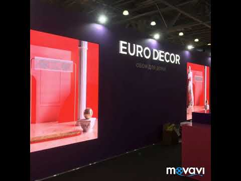Выставка обои #eurodecor