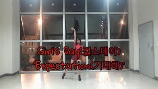 Girl's Day(걸스데이) 'Expectation(기대해)'  | Dance Cover By Thata