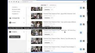 Как вырезать видео фрагмент на Ютубе