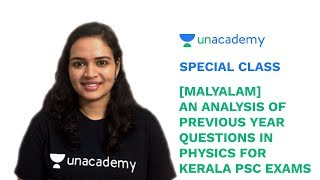 Special Class - മലയാളം - An Analysis of Previous Year Questions in Physics - Praseena Prabhakaran