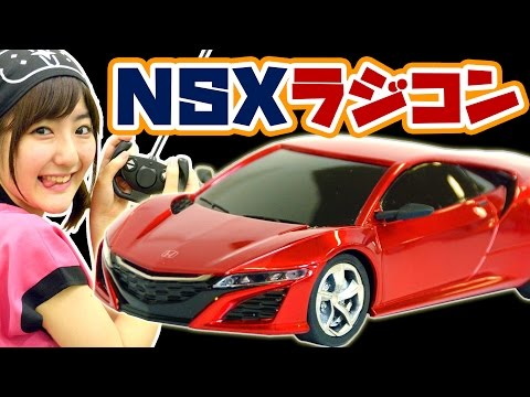 【クレーンゲーム】超高級スポーツカーのラジコンが思わぬ変態走行!?