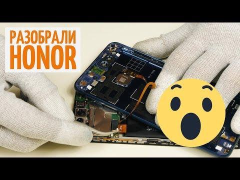 Разобрали Honor 7X и Honor 9. Что внутри?
