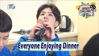 [Infinite Challenge] 무한도전 - Greeting Bo Gum Officially Over Dinner 20170415
