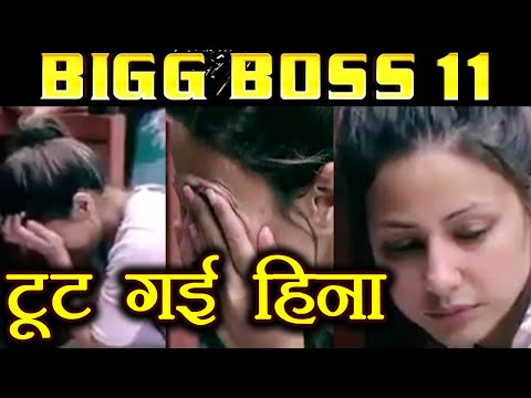 Bigg Boss 11: Hina Khan BREAKS DOWN after LOSING prize money | FilmiBeat